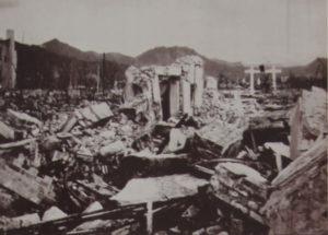Atombombenabwürfe auf Hiroshima und Nagasaki https://de.wikipedia.org/wiki/Friedenspark_Hiroshima